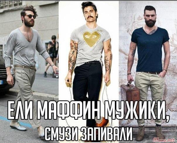 eli_maffin_mujiki__smuzi_zapivali.png-2r